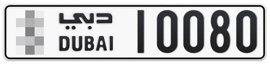 * 10080 - Plate numbers for sale in Dubai