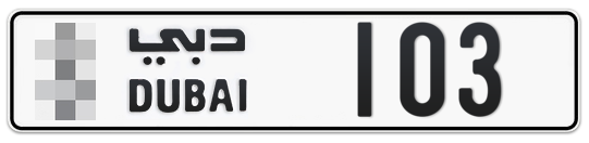 * 103 - Plate numbers for sale in Dubai