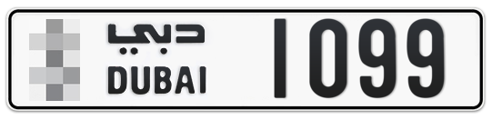 * 1099 - Plate numbers for sale in Dubai