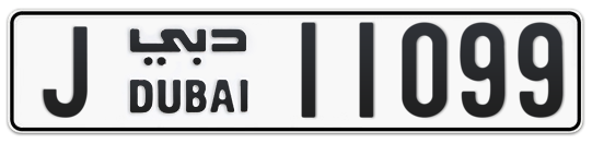 J 11099 - Plate numbers for sale in Dubai