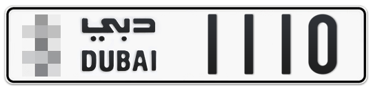 Dubai Plate number  * 1110 for sale on Numbers.ae