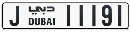 J 11191 - Plate numbers for sale in Dubai
