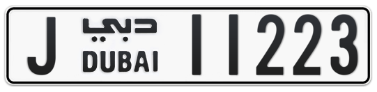 J 11223 - Plate numbers for sale in Dubai