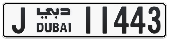 J 11443 - Plate numbers for sale in Dubai