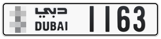 * 1163 - Plate numbers for sale in Dubai