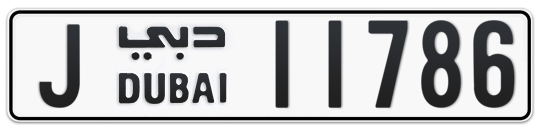 J 11786 - Plate numbers for sale in Dubai