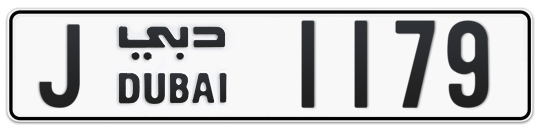 J 1179 - Plate numbers for sale in Dubai