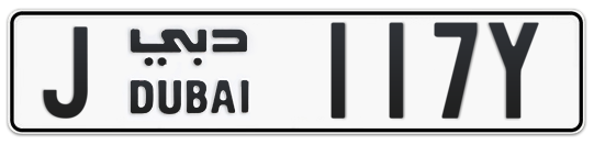 J 117Y - Plate numbers for sale in Dubai