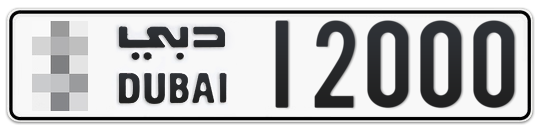 * 12000 - Plate numbers for sale in Dubai