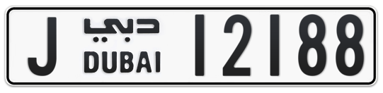 J 12188 - Plate numbers for sale in Dubai