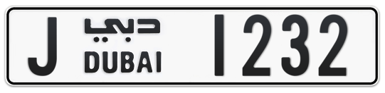 J 1232 - Plate numbers for sale in Dubai