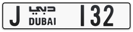J 132 - Plate numbers for sale in Dubai