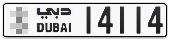 * 14114 - Plate numbers for sale in Dubai