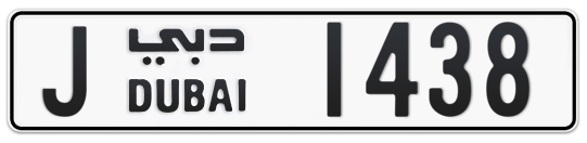 J 1438 - Plate numbers for sale in Dubai