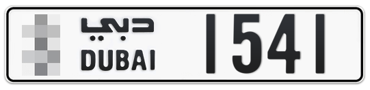 * 1541 - Plate numbers for sale in Dubai