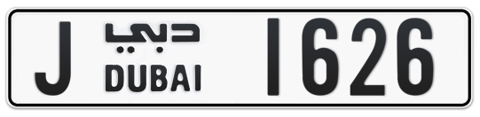 J 1626 - Plate numbers for sale in Dubai