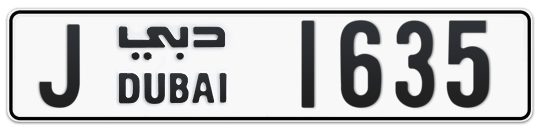 J 1635 - Plate numbers for sale in Dubai