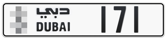 * 171 - Plate numbers for sale in Dubai