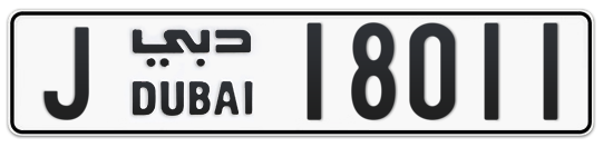 J 18011 - Plate numbers for sale in Dubai