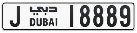 J 18889 - Plate numbers for sale in Dubai