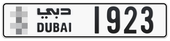 * 1923 - Plate numbers for sale in Dubai
