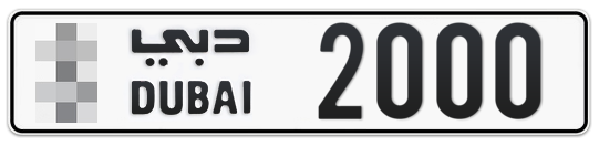 Dubai Plate number  * 2000 for sale on Numbers.ae