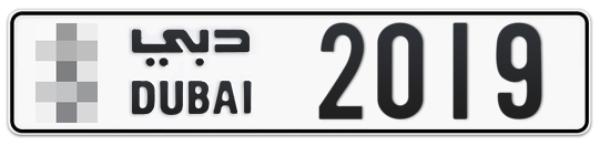 * 2019 - Plate numbers for sale in Dubai