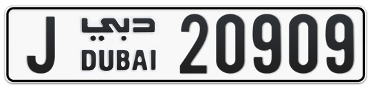 J 20909 - Plate numbers for sale in Dubai