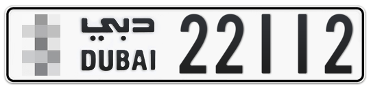 * 22112 - Plate numbers for sale in Dubai