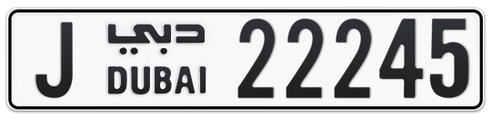 J 22245 - Plate numbers for sale in Dubai