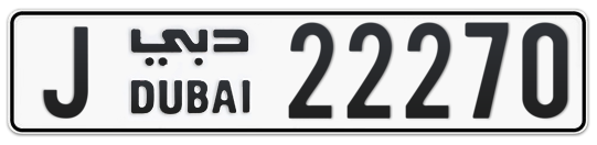 J 22270 - Plate numbers for sale in Dubai