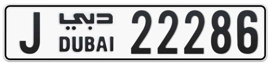 J 22286 - Plate numbers for sale in Dubai