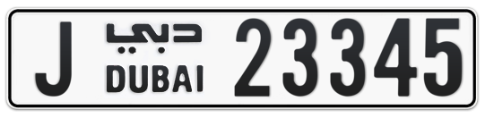 J 23345 - Plate numbers for sale in Dubai