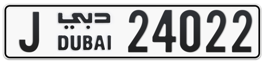 J 24022 - Plate numbers for sale in Dubai