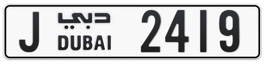 J 2419 - Plate numbers for sale in Dubai