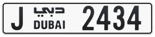 J 2434 - Plate numbers for sale in Dubai