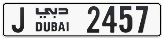 J 2457 - Plate numbers for sale in Dubai