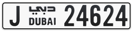 J 24624 - Plate numbers for sale in Dubai