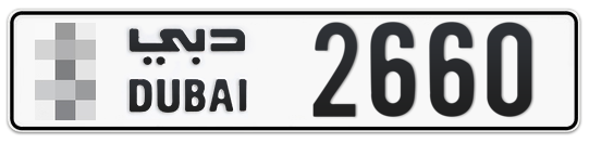 * 2660 - Plate numbers for sale in Dubai
