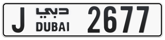 J 2677 - Plate numbers for sale in Dubai