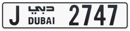 J 2747 - Plate numbers for sale in Dubai