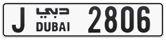 J 2806 - Plate numbers for sale in Dubai