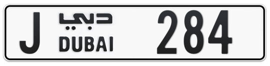 J 284 - Plate numbers for sale in Dubai