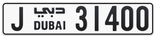J 31400 - Plate numbers for sale in Dubai