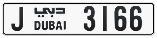 J 3166 - Plate numbers for sale in Dubai