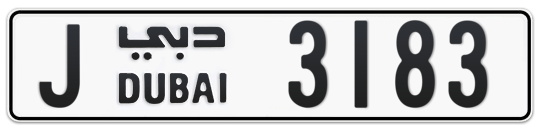 J 3183 - Plate numbers for sale in Dubai