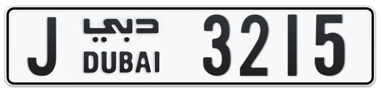 J 3215 - Plate numbers for sale in Dubai