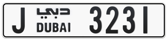 J 3231 - Plate numbers for sale in Dubai