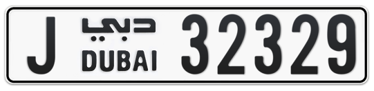 J 32329 - Plate numbers for sale in Dubai