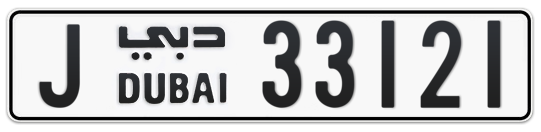 J 33121 - Plate numbers for sale in Dubai